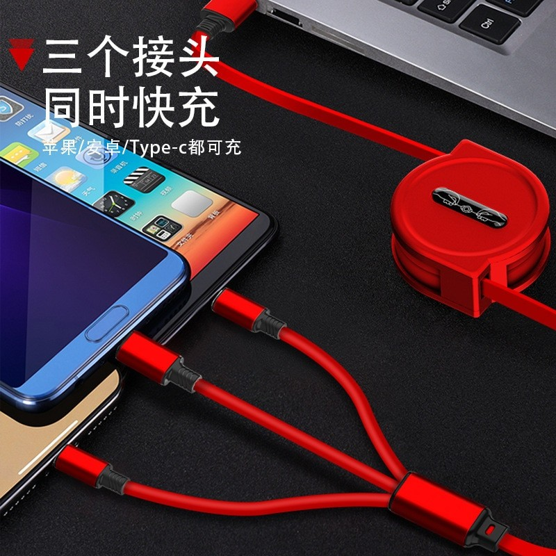 3 In 1 USB Charge Cable 5