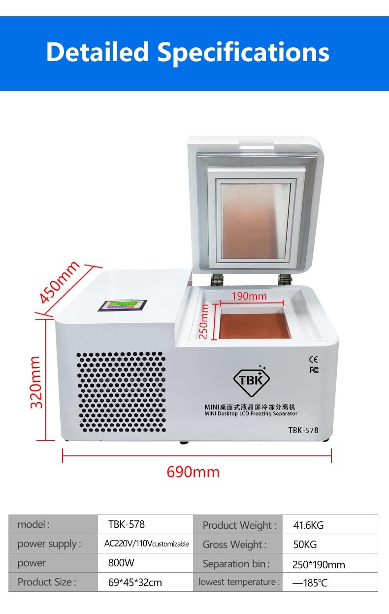 TBK-578 Mini Desktop LCD Freezing Separator Machine 4