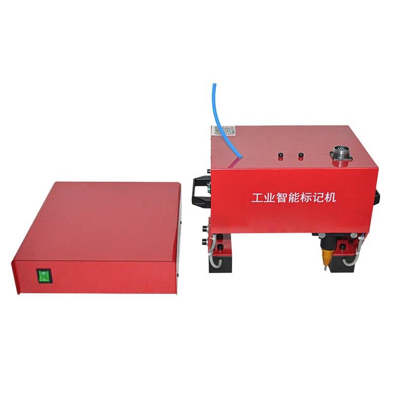 JMB Portable Dot Peen Marking Machine 170x110mm 2