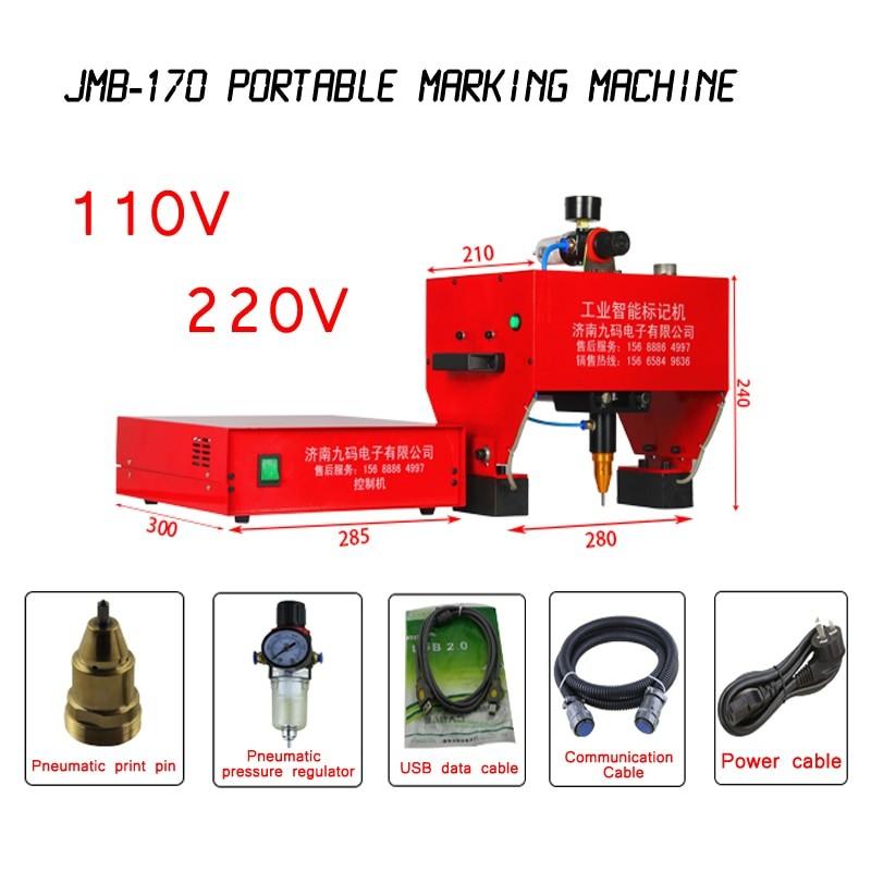 JMB Portable Dot Peen Marking Machine 170x110mm 1