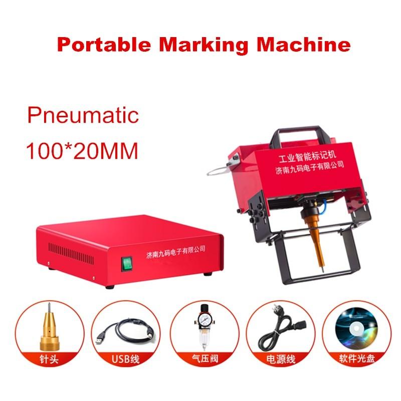 Hand-Held Portable Dot Peen Marking Machine 100*20mm