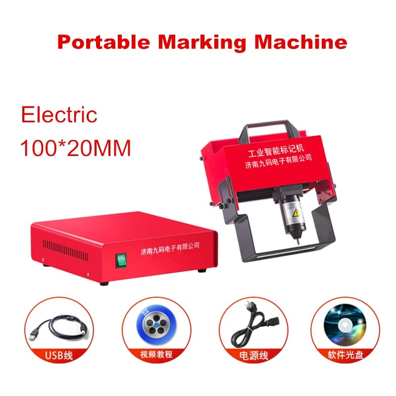 Hand-Held Portable Dot Peen Marking Machine 100*20mm 1