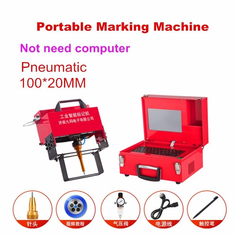 Hand-Held Portable Dot Peen Marking Machine 100*20mm 2