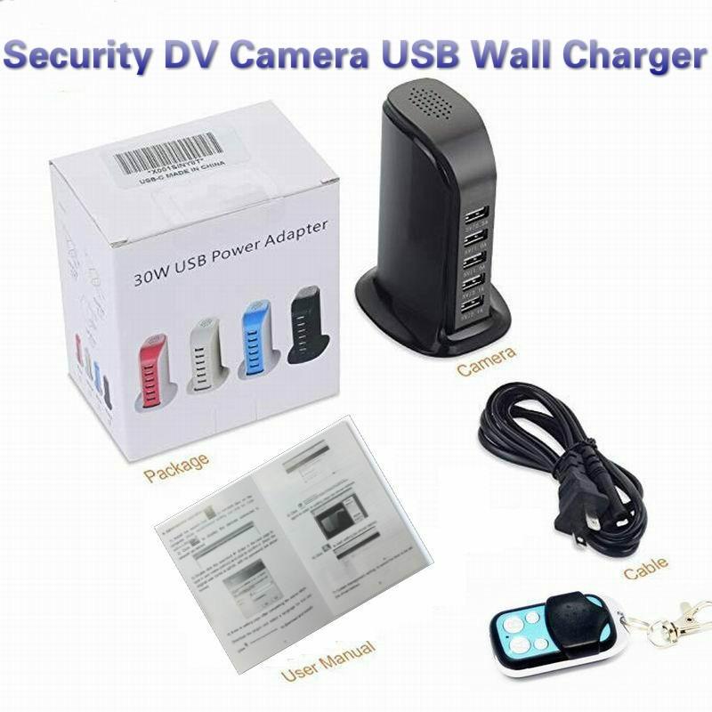 USB Charger Shaped Mini Camera 1080P 5